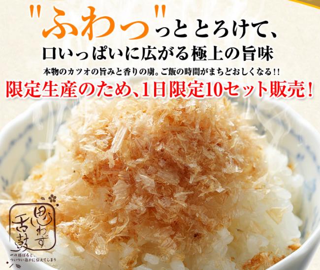 思わず舌鼓「口どけ」/10,000円(税別)