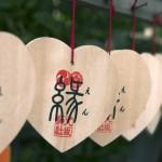 関東の縁結び神社特集!新年の初詣はここで決まり!