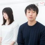 【女性目線で見る】結婚できない男性に共通する7つの行動パターン