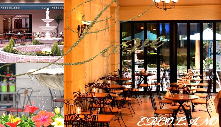 オープンテラスカフェ『ERCOLANO』の写真