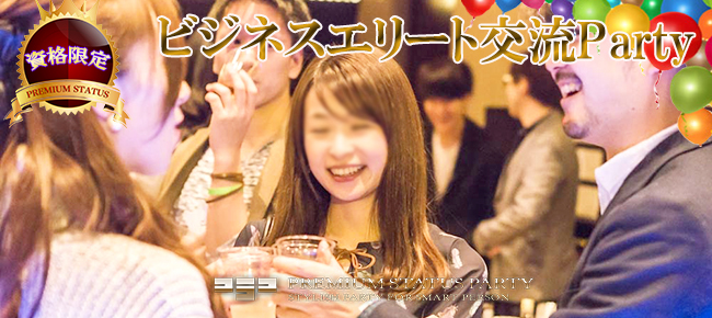 Dining Bar『KAIZOU』の写真
