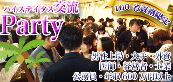 沖縄リゾートレストラン『nachura(菜美ら)』の写真