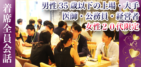 Dining『THE CALENDAR 本町通り店』の写真