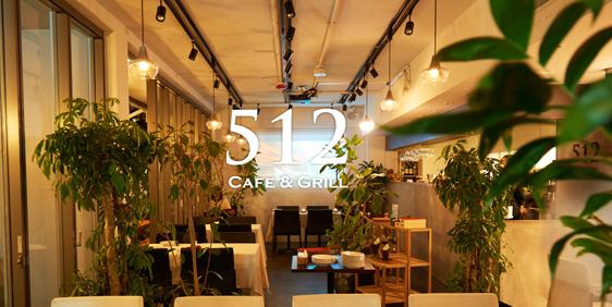 大人の隠れ家テラスCafe 512の写真