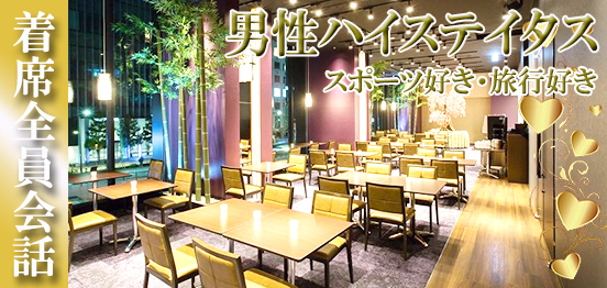 Dining Lounge『The Stay Gold GINZA』の写真