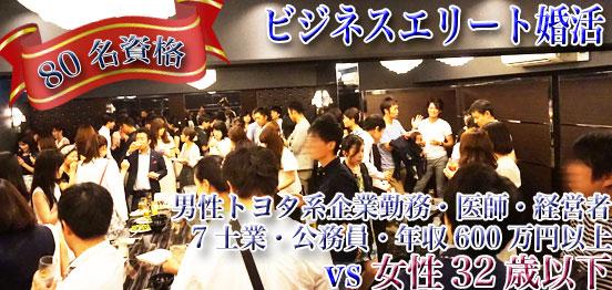 comfortable dining『Kobekan 名駅店』の写真