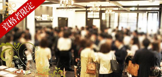梅田のリストランテで立食婚活恋活パーティー♪男性上場・大手・公務員・医師・士業等のイメージ画像