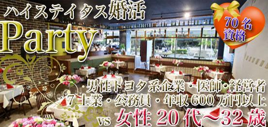 カジュアルダイニング 『ワイン食堂 NIKO』の写真