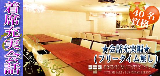 和cafe&Dining 『ChouChouna』の写真