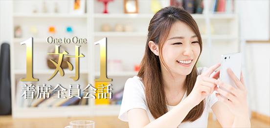 男性35歳以下vs女性20代限定☆地上30階☆大阪を一望できる絶景Dining のイメージ画像