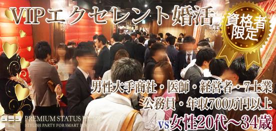 モダンダイニング『KABTO名駅店』の写真