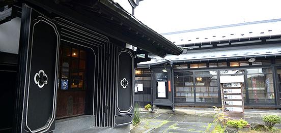 食の蔵『醸室・2F寺子屋』の写真