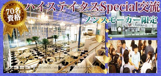 A resturangel『神戸館 錦通店』の写真