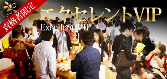 Bar『M』(manpukusyokudo)の写真
