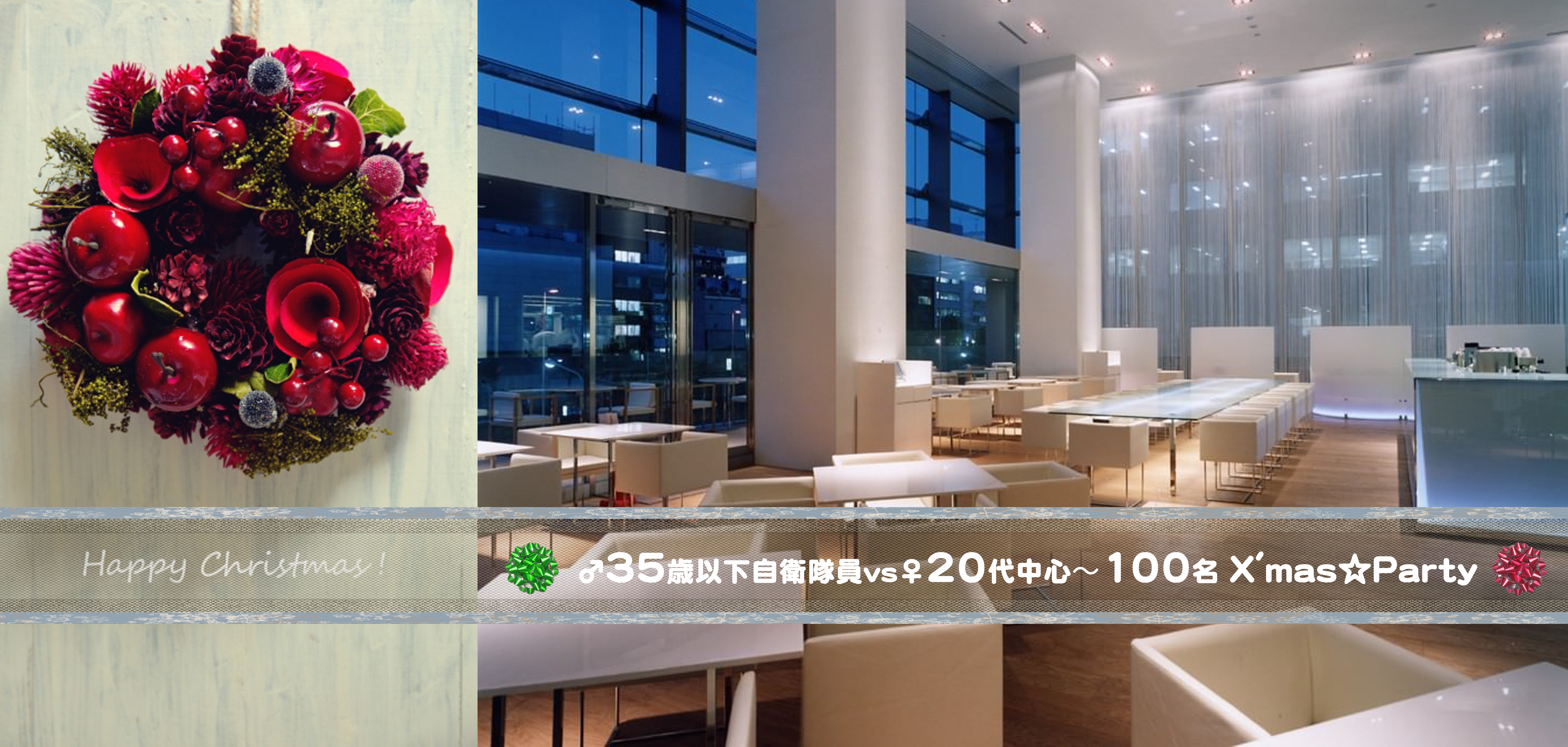 *デザイナーズレストラン『Cafe Serre』の写真