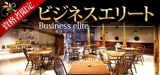 Terrace Dining『muromachi cafe』の写真