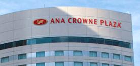 ANA『クラウンプラザホテル金沢』の写真