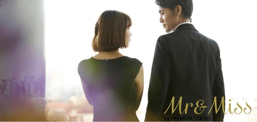 20名☆Mr&Miss会員様限定【1vs1着席】のメインイメージ