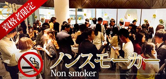 Sky Lounge『SOMAR LOUNGE』の写真