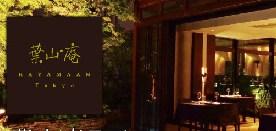 【PREMIUM STATUS協力】紳士淑女大人の100名X`masパーティー★3時間飲み放題@ガーデンプール付レストラン