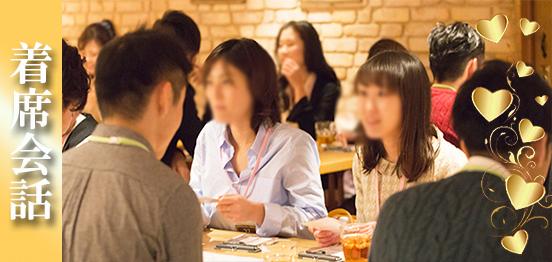 TPKガーデンシティ『アパホテル札幌』の写真