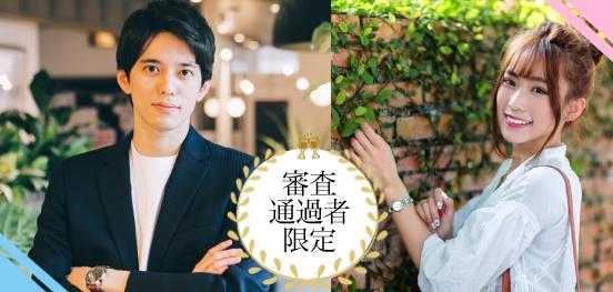 10名☆審査通過者 1vs1オンラインのメインイメージ