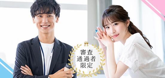12名☆審査通過者 1vs1オンラインのメインイメージ