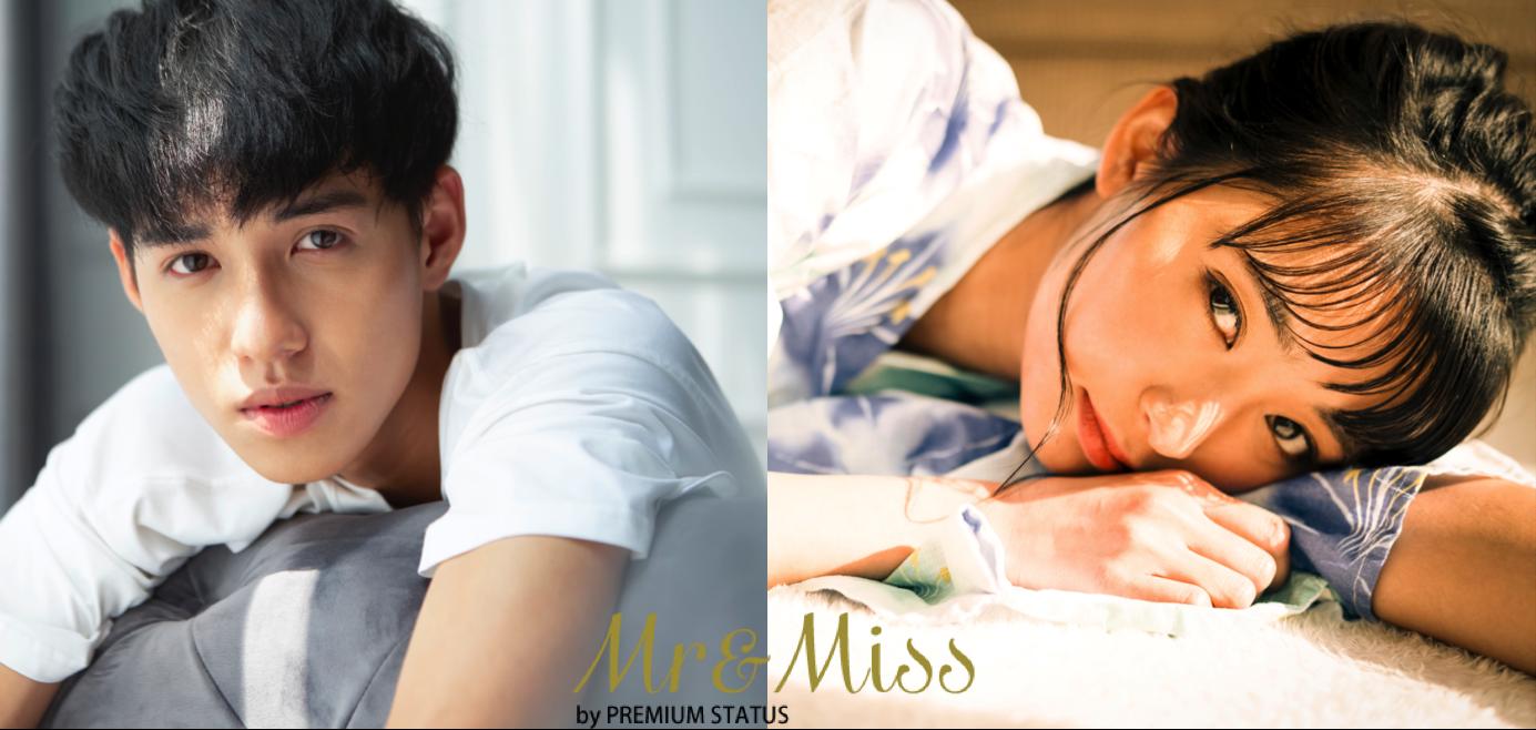 女性残1名【Mr&Miss会員様限定】男性32歳以下ハイステイタスvs女性20代のイメージ画像