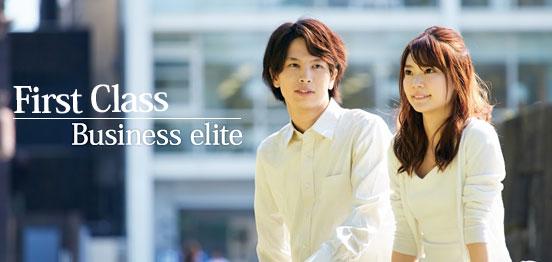 first class☆男性医師・経営者・五大商社等☆ホテルレストランで1vs1着席パーティー のイメージ画像