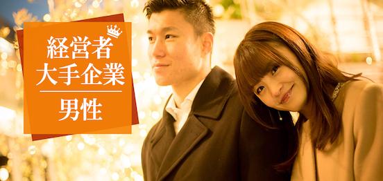 18名☆駅近!隠れ家レストラン婚活のメインイメージ
