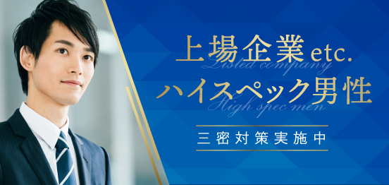 30名☆都内最大級300名キャパ会場のメインイメージ