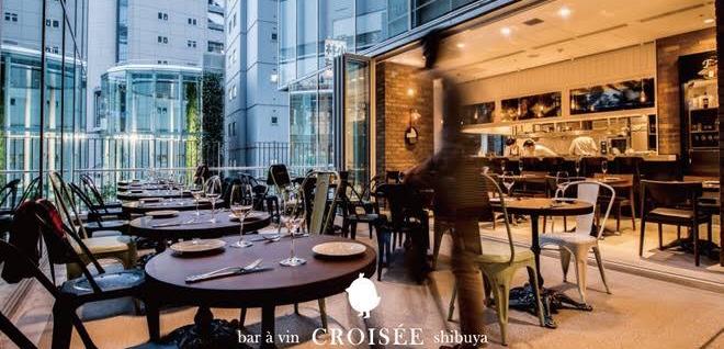 『bar a vin CROISEE』渋谷ストリーム
