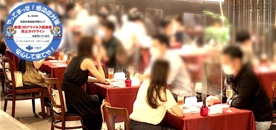 20名☆オシャレエリアの人気Diningのメインイメージ