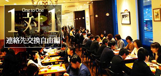 Bistro Cafe『Katsuki銀座本店』の写真